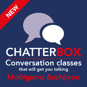 cropped-chatterbox-image.png